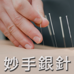 acupuncture-master-square