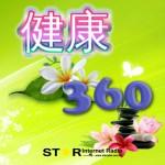 health360 square